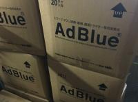 エコツーライトアドブルー【価格一覧】