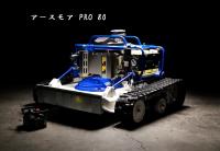 リモコン式草刈ロータリーナイフモア アースモアPROシリーズ「XRot」【商品紹介】