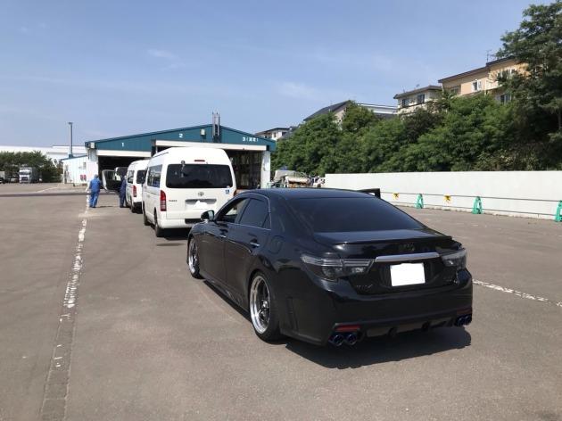 場 休み 車検 お盆 ユーザー車検 土曜日、日曜祝日に継続検査は受けられる?