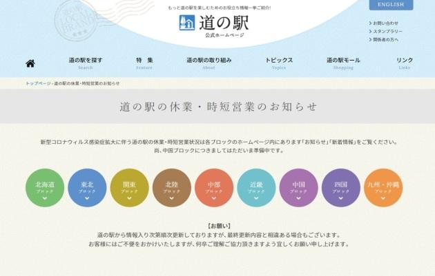 札幌 コロナ ウイルス 最新 情報