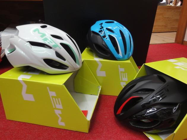 最初のヘルメットもエアロヘルメットという選択。MET RIVALE(メット リヴァーレ)