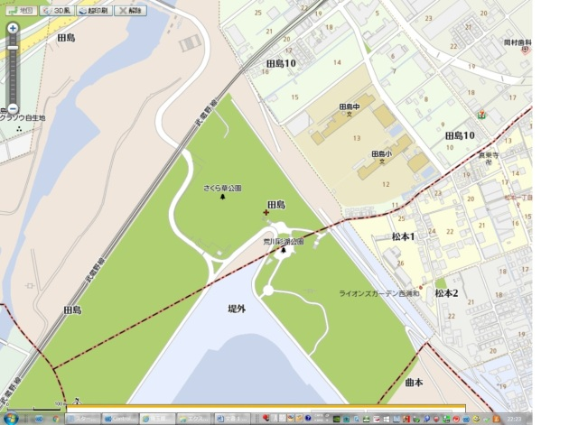 彩湖モード2016参加の皆様へ重要事項及び注意事項となります。