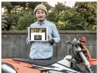 オフロードバイクに乗っている自分の「ダートバイク・プロフィール」作りませんか?