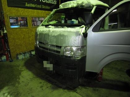 いすゞ いすゞ エルフ 警告灯 エンジン : gamey.top