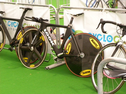 ACC Track Asia Cup 2010 In函館競輪場 ...