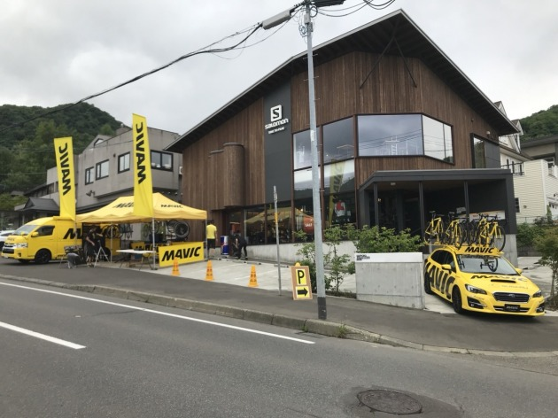 SAPPORO EXPERIENCE BASE -TRY UST/FIT MAVIC-
