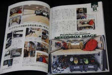 PeakPerformance × NEEDSBOX HIACE