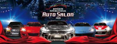 GIBSON Japan 「Bangkok International Auto Salon」 出展決定