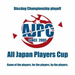 All Japan Players Cup 2019『DISC DOG WORLD』