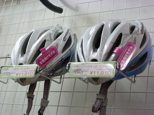おしゃれな女性向けヘルメット ...