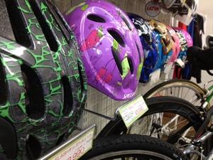 (ベル) 自転車用ヘルメット ...