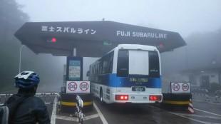 富士山登ってきましたよー