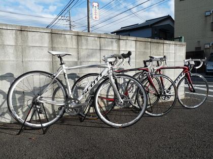 ... 自転車屋/サイクルショップ